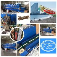 Buy cheap New type Cigarette paper printing gumming and slitting machine from wholesalers