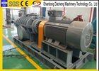 Buy cheap Long Service Life Aeration Blower For Air Cushion Of Cut Off Machine from wholesalers