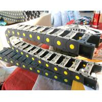 Buy cheap noise elimination plastic cable drag chain from wholesalers