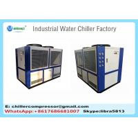 Buy cheap 0C Low Temperature Air Cooled Glycol Chiller for Milk Cooling Process from wholesalers