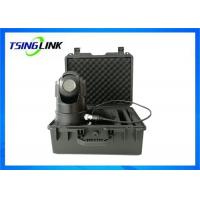 Buy cheap CCTV 4G PTZ Camera Support Wireless WiFi GPS Recording Monitoring Platform product