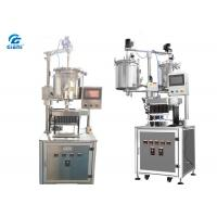 Lipstick / Lipgloss Filling Machine With Glitter Powder , 72~120 Pieces Capacity