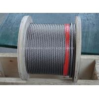 Buy cheap Galvanized Steel Wire Rope 6X37+FC from wholesalers