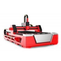 Buy cheap CNC Metal Laser Cutter 500w 1000w 2000w With IPG Fiber Device DSP Softwear from wholesalers