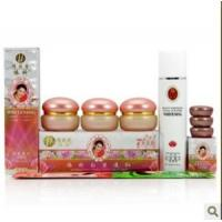 Buy cheap Yiqi Beauty Whitening 2+1 Effective in 7 Days Face Whitening Cream from wholesalers