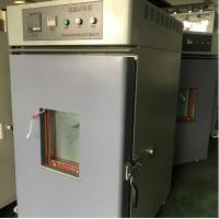 Buy cheap ASTM D2436 50L High Temperature Drying Oven Stainless Steel Plate For Auto Testing from wholesalers