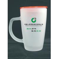 Buy cheap 7103 Scrub glass mug handle transfer cup printing your LOGO for sublimation from china from wholesalers