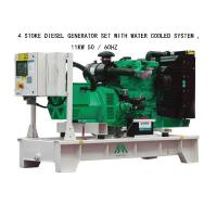 Buy cheap 4 Stoke Diesel Generator Set With Water Cooled System , 11KW from wholesalers