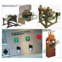 Buy cheap Aluminum foil container machine CTJY-80T from wholesalers