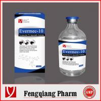 Buy cheap medical drugs ivermectin injection 1% for cattle/sheep/pigs from wholesalers