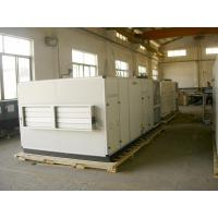Buy cheap 3 phase water cooled packaged air condtioning plant from wholesalers