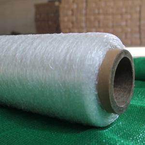 Buy cheap HDPE plastic hay pallet bale baler wrap net product