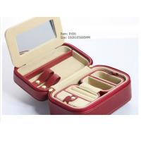 Buy cheap Leather Jewelry Boxes,Leather Jewelry Case with Zipper and stich edge product