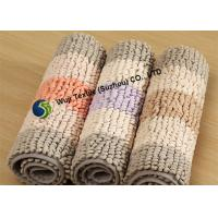 Buy cheap Ultra-terry Chenille Household Striped Carpets with 3 Color Red Blue and Brown from wholesalers