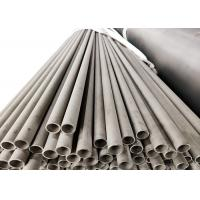 Buy cheap 304 X5crNi18-10 1.4301 10mm 1 Inch Stainless Steel 304l Pipes SCH10 AISI DIN 17456 6000mm from wholesalers