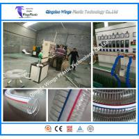 Buy cheap PVC Transport Pipe Machine PVC Reinforced Pipe Extrusion Line from wholesalers