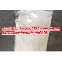 Buy cheap 99% Purity Synthetic Cannabinoids , Legal Research Chemicals White Powder SGT-25 from wholesalers