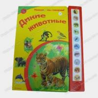 Buy cheap Children talking book S-4107 from wholesalers