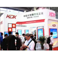 Buy cheap The 7th China International High-performance Film Manufacture Technology Exhibition 2014 from wholesalers