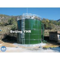Reliable Glass Water Storage Tanks , GFS - V1500 Gfs Tank 2-3 Coats Each Side