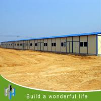 Buy cheap easily install modular small prefab house for sale from wholesalers