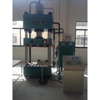 Industrial 200 Ton Hydraulic Press , High Speed Hydraulic Press Machine