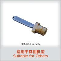 Buy cheap Personalized Steel Somet Relay Nozzle For Weaving Loom And Textile Machine product