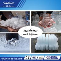 Buy cheap High Quality Stainless Steel 5t Tube Ice Making Machine from wholesalers