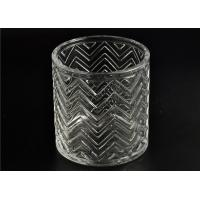 Buy cheap Replacement Cylinder Glass Candle Holders Heat Resistant With Lid from wholesalers
