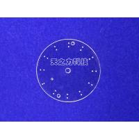 Buy cheap High Precision Laser Cut Flat Watch Glass H9/HV1800-2200 Hardness from wholesalers
