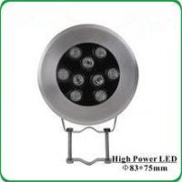 Buy cheap IP68 Stainless Steel Underwater Spot Light Garden Water Fountain from wholesalers