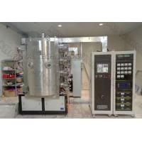 Buy cheap Gold Decorative Ion Plating Machine Stainless Steel For Metal Hardware from wholesalers