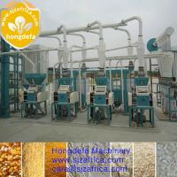 Buy cheap Fully automatic system maize rice grits flour making milling machine from wholesalers