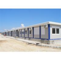 Buy cheap Recyclable Conex Box Homes Insulated , conex container homes Fire Proof from wholesalers
