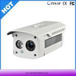 Buy cheap 30M IR IP Onvif Waterproof 1080p Outdoor Bullet Night Vision Camera from wholesalers