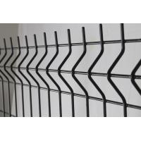 Buy cheap 1.93*2.5m PVC coated triangle bending fence for convenient installation product