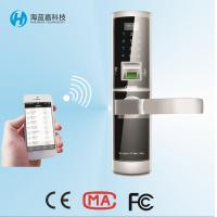 Buy cheap Latest  best quality zinc alloy  silvery  smartphone controlled Wifi door lock from wholesalers