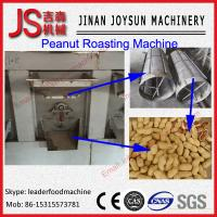 Buy cheap Large Capacity  Palm / Coconut / Peanut Roasting Machine Oil Expeller from wholesalers