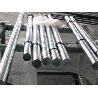 Buy cheap 40Cr Hard Chrome Plated Bar For Construction Machine Length 1m - 8m from wholesalers