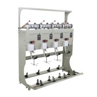 Buy cheap 3 Yarn Textile Doubling Machine 0.36kw 1280*400*1750mm   Dimension from wholesalers