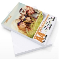 Buy cheap Cast Coated Water Resistant Glossy Digital Inkjet Photo Paper from wholesalers