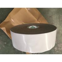 Buy cheap Wrapping Anti Corrosive Tape 15 Mils 20 Miles 25 Miles Thick For Repair Pipe Surface from wholesalers