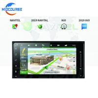 Buy cheap 7 Universal Car DVD Player Double Din Car Stereo With Navigation And Bluetooth from wholesalers