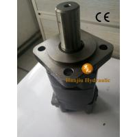 Buy cheap BMS Hydraulic Motors from wholesalers