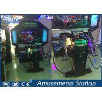 Buy cheap 350W Coin Operated Gun Arcade Machine 2 Player L1500 * W2050 * H2250 MM from wholesalers