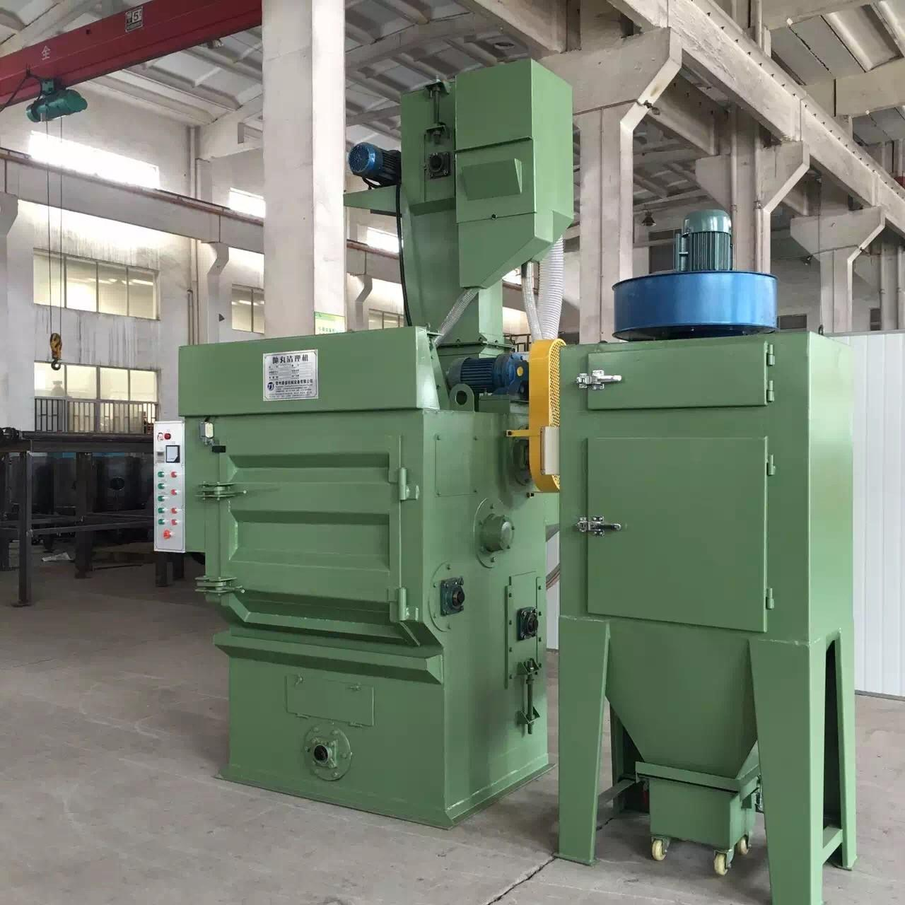 Buy cheap Rubber Belt Crawler Shot Blast Machine High Impeller Blasting Volume from wholesalers