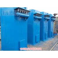 Buy cheap Welding Fumes Industrial Dust Collector Cartridge Filters 1000M3 / H Filter Units from wholesalers