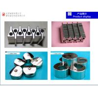 Buy cheap Free sample high quality N45 / 10x4.2x4.6 shaped strong magnets from wholesalers