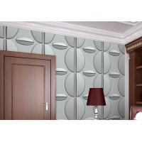 Buy cheap Vinyl Wallpaper Natural Fiber Wallpaper  Easy Install Interior and Exterior 3D Wall Paneling from wholesalers