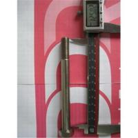 Buy cheap Titanium fasteners from wholesalers